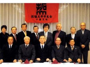平成25年度十勝支部総会