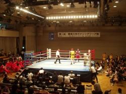 関東大学ボクシングリーグ戦 拓大対日大戦③