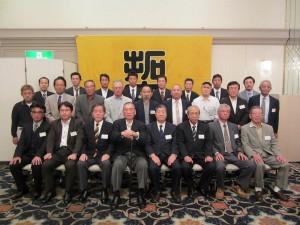 平成25年度徳島県支部総会