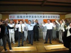 平成25年度九州連合会沖縄総会②