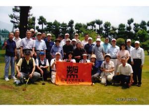 埼玉県西部支部パークゴルフ大会