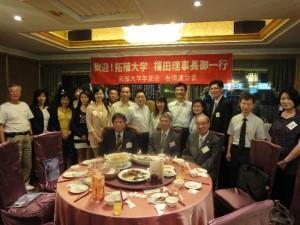 台湾連合会総会