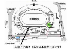全日本大学駅伝 関東予選会のお知らせ
