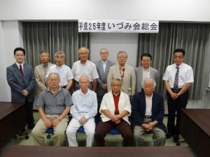 平成25年度いづみ会総会