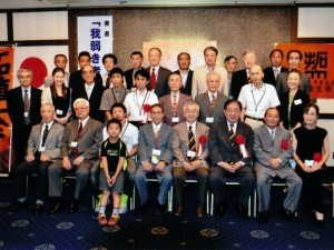 平成25年度神奈川県湘南支部総会