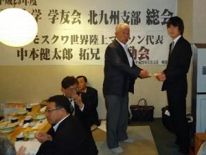 平成25年度北九州支部総会
