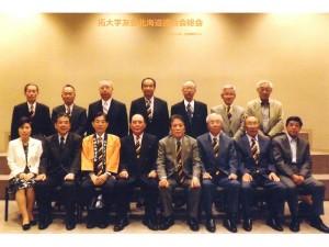 平成25年度北海道連合会総会