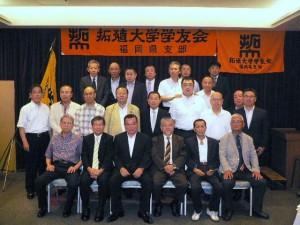 平成25年度福岡県支部総会