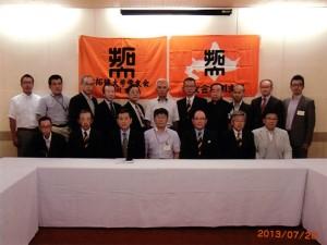 平成25年度旭川支部総会