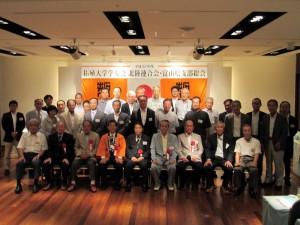 平成25年度北陸連合会総会・富山県支部総会