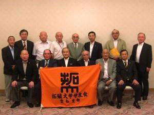 平成25年度空知支部総会
