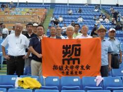 千葉県支部有志で東都大学野球開幕戦応援ツアーを実施②