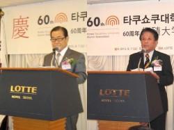 韓国支部創立60周年記念祝賀会②