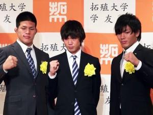 2013年世界選手権大会日本代表選手報告会①
