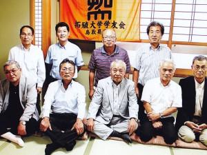 平成25年度鳥取県支部総会