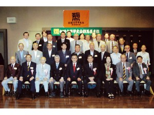 平成25年度群馬県支部総会