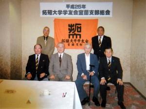平成25年度室蘭支部総会