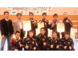 全日本ボクシング選手権