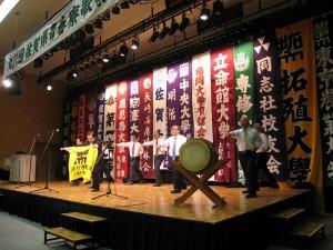 第21回佐賀県青春寮祭