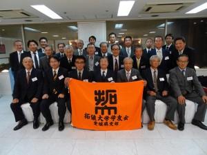 平成25年度愛媛県支部総会