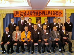 平成25年度岡山県支部総会