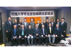 平成25年度宮崎県支部総会