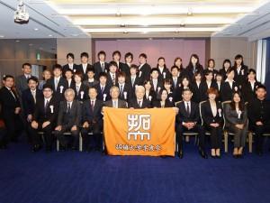 平成25年度奨学生総会①