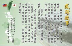 台湾一周クラシックカーラリー④