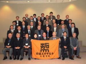 平成26年度 札幌支部役員会&新年懇親会