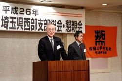 新支部長 山口聰(左)