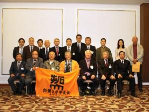 平成25年度大阪府・京都府合同支部総会