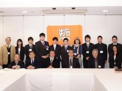 112期期別幹事懇談会③