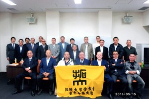 平成26年度中央支部総会