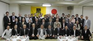平成26年度鹿児島県支部総会
