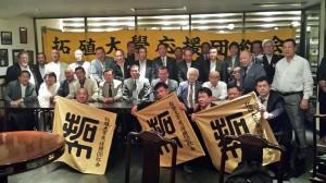 應援團紅會平成26年度総会