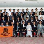 平成26年度青森県支部総会