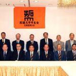 平成26年度北海道連合会総会
