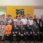 平成26年度徳島県支部総会