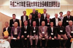 平成26年度長崎県支部総会