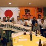 平成26年度静岡県西部支部総会