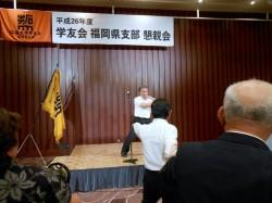 平成26年度福岡県支部総会③