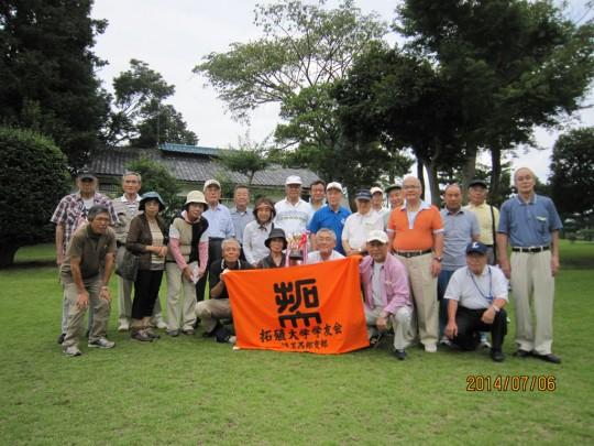 平成26年度埼玉県西部支部パークゴルフ大会
