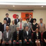 平成26年度熊本県支部総会