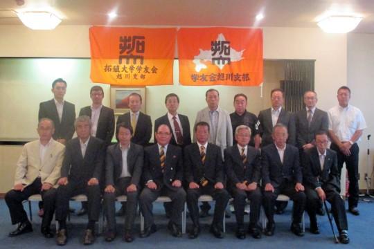 平成26年度旭川支部総会
