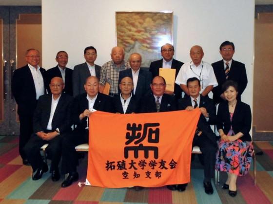 平成26年度空知支部総会