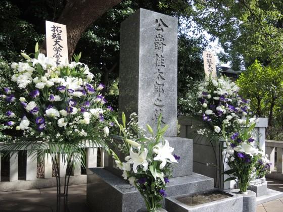 2014桂太郎公命日墓参①
