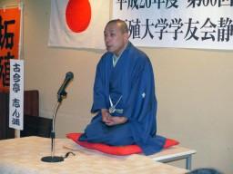 平成26年度静岡県支部総会②
