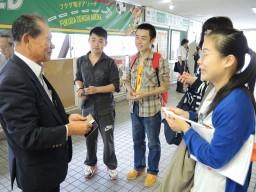平成26年度留学生地域研修感想文(千葉班)②