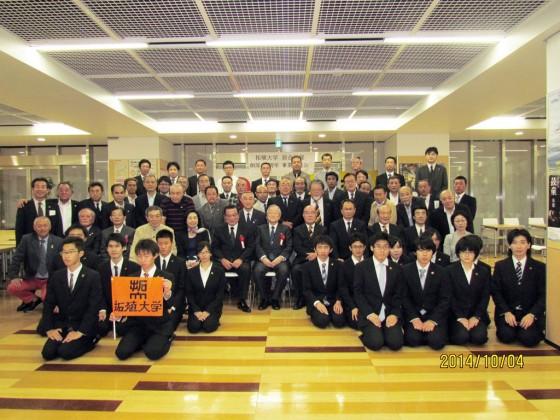 居合道創部45周年記念式典・第2回OB会総会①