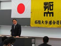 居合道創部45周年記念式典・第2回OB会総会②